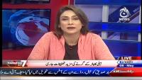 Pakistan At 7 - 8th May 2015 by Shazia Khan on Friday at Ajj News TV
