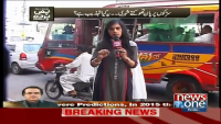 Pas e Pardah 8th May 2015 by Nadia Naqi on Friday at News One