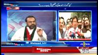 Khabar Roze Ki 11th May 2015 by Waheed Hussain on Monday at Roze News