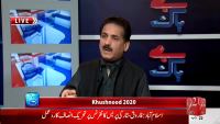 Bebaak 11th May 2015 by Khushnood Ali Khan on Monday at 92 News HD