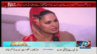 Veena Malik Cried In Live Show For Her Baned In Pakistan