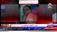 Pakistan At 7 - 12th May 2015 by Shazia Khan on Tuesday at Ajj News TV