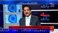 Bebaak 12th May 2015 by Khushnood Ali Khan on Tuesday at 92 News HD