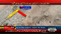 How terrorism incident took placed in Karachi – Watch Video