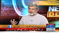 News Beat 15th May 2015 by Paras Khursheed on Friday at Samaa News TV