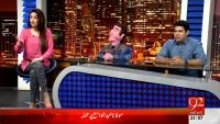 Hadd-e-Adab 15th May 2015 on Friday at 92 News HD