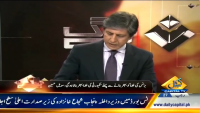 Belaag 17th April 2015 by Ejaz Haider on Sunday at Capital TV