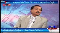 Khabar Roze Ki 18th May 2015 by Waheed Hussain on Monday at Roze News