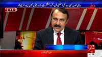 Daleel 18th May 2015 by Adil Abbasi on Monday at 92 News HD