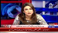 Pakistan At 7 - 18th May 2015 by Shazia Khan on Monday at Ajj News TV