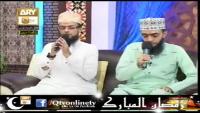 Alwada Alwada Mahe e Ramzan