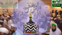 Mehfil-e-Naat in Norway