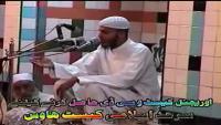 Ulfat Rasool(SAW) Kee