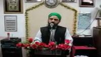 Mehshar Main Bhi