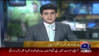 Shahid Afridi At Pak vs Zim Series Trophy Unveiling Ceremony