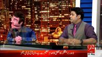 Hadd-e-Adab 23rd May 2015 on Saturday at 92 News HD