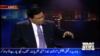 Insight - 24th May 2015