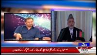 Khabar Roze Ki 25th May 2015 by Waheed Hussain on Monday at Roze News