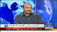 Nadeem Malik Live 26th May 2015 Tuesday at Samaa News