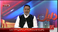 Daleel 26th May 2015 by Adil Abbasi on Tuesday at 92 News HD