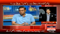 Kal Tak 26th May 2015 by Javed Chaudhry on Tuesday at Express News
