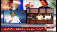 Khabar Roze Ki 26th May 2015 by Waheed Hussain on Tuesday at Roze News