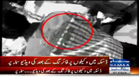 Daska Firing Incident Exclusive Video