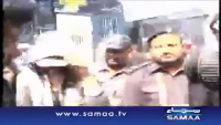 Ayyan Ali Angry Over Fan