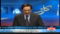 Kal Tak 27th May 2015 by Javed Chaudhry on Wednesday at Express News
