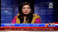 Islamabad Tonight 27th May 2015 by Rehman Azhar on Wednesday at Ajj News TV