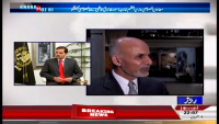 Khabar Roze Ki 27th May 2015 by Waheed Hussain on Wednesday at Roze News