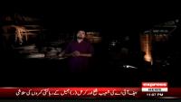Shabir Tou Dekhe Ga 27th May 2015 by Ali Rizvi on Wednesday at Express News