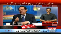 Kal Tak 28th May 2015 by Javed Chaudhry on Thursday at Express News