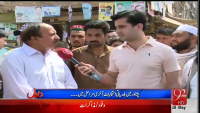 Daleel 28th May 2015 by Adil Abbasi on Thursday at 92 News HD