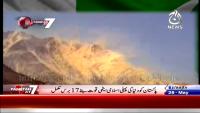 Pakistan At 7 - 28th May 2015 by Shazia Khan on Thursday at Ajj News TV