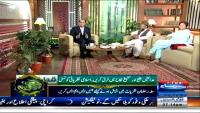 Qutb Online 29th May 2015 by Bilal Qutb on Friday at Samaa News