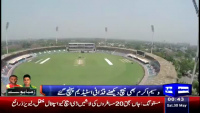 Wasim Akram Exclusive Talk From Gaddafi Stadium