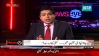 News Beat 31st May 2015 by Paras Khursheed on Saturday at Samaa News TV