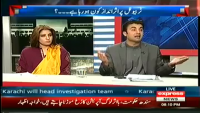 Insight 31st May 2015 by Saleem Bukhari on Saturday at Waqt News