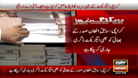 Aamir Liaquat Hussain Gets Angry On ARY News On Fake Degree From Axact News