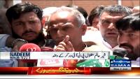 Nadeem Malik Live 1st June 2015 Monday at Samaa News