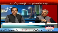 Kal Tak 2nd June 2015 by Javed Chaudhry on Tuesday at Express News