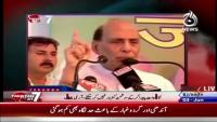 Pakistan At 7 - 3rd June 2015