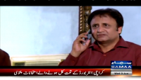 Wardaat 3rd June 2015