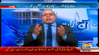 Pakistan Aaj Raat 4th June 2015