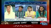 10PM With Nadia Mirza 4th June 2015
