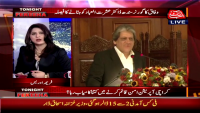 Tonight with Fareeha 4th June 2015