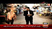 Did ARY News Calls Ishaq Dar A Wrong Number Over Budget 2015