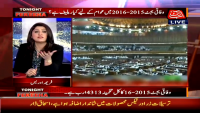Tonight with Fareeha 5th June 2015