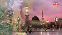 Kariye Eid Madine